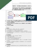 FreeMarker中文文档