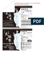 2nd Annual Tai Chi Competition in NYC Oct 28, 2012 from 9am to 4pm at 350 Grand St, NY NY 10002