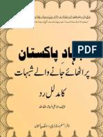 Jehad e Pakistan Per Uthaai Janay Walay Shubhaat Ka Mudalill Radd