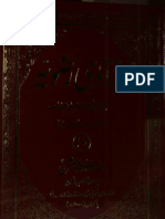 Fatawa Rizwia 10 by - Ala Hazrat Shaikh-ul-Islam Amam Ahmad raza Qadri