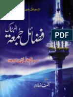 Fazail Juma-tul-Mubarik by - Hazrat Imam Jalal-ul-Din