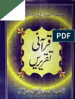 Qurani Taqreereain by - Allama Abd-ul-Mustafa