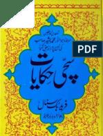 Sachi Hakayat 1 by - Molana Muhammad Basheer