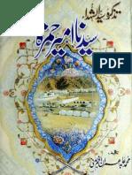 Saeedna Ameer Hamza by - Muhammad Abad Imran Anjum