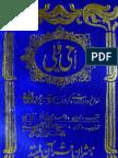 Ummi Wali by - Ahmad Mubarik