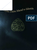 Urdu Daira Marf-e-Islamia 21 by - Danish Gah-e-Punjab