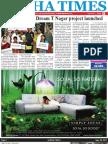 Alpha Times Sep 30 2012