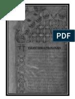 VIZANTIJSKA FILOLOGIJA