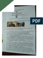 ΚΥΡΙΕ ΙΗΣΟΥ ΧΡΙΣΤΕ ΕΛΕΗΣΟΝ ΜΕ-ΟΚΤΩΒΡΙΟΣ 2012