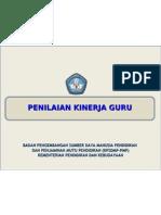PK GURU Overview