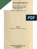 Virata & Udyoga Parva