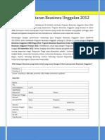 FormBU_2012 (1)