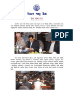 Press Release--Honorable Finance Minister Mr. Barsha Man Pun Visited NRB-New