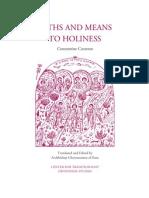 Cavarnos Path to Holiness