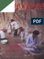 Αρχαιολογία 060
