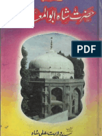Hazrat Shah Abul Muali