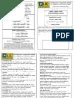 Tsr - RCA Pamphlet