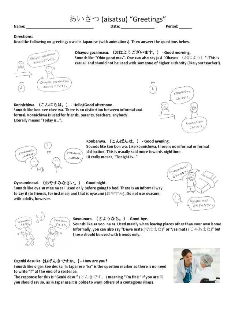 Japanese greetings worksheet human communication syntax m4hsunfo Image collections