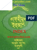 Tafhimul Quran Bangla Index Page