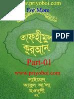 Tafhimul Quran Bangla Part 01