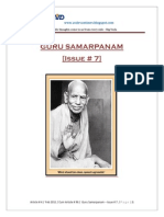 Guruve Sharanam