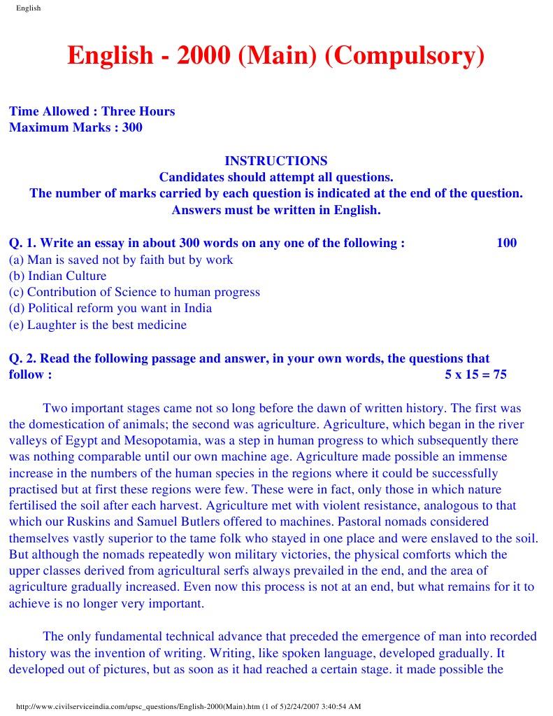 English 2000 | Evolution | Reproduction