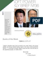 J-Soft Power Weekly Brief 36
