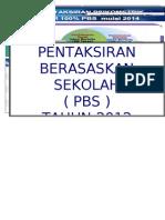 Pbs T1- Bahan  Papan Kenyataan