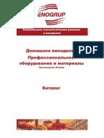 91112-1 Katalog Enogrup-domashnee Vinodelie 3 Pentru Casa