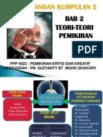 Teori Pemikiran