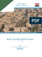 0-47 Arabic File Iraq National Housing Policy