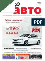 Aviso-auto (DN) - 39 /234/