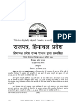 Minimum Wages Notification of Himachal Pradesh 27th September 2012