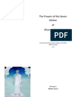 The Prayers of the Seven Deities of Dharma Sangha