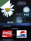 cola-wars-120565861520975-2