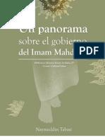 Un Panorama Sobre El Gobierno Del Imam Mahdi (P)
