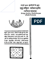 BhriguSamhita PhalitDarpan Hindi