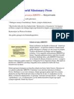 Kinyarwanda - Satani Arwanya KRISTO