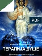 Terapija Duše - Nevjarovich