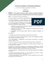 Anteproyecto Ley Nacional de Semillas (Argentina, 2012)