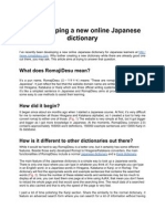 On Developing a New Japanese Kanji Online Dictionary
