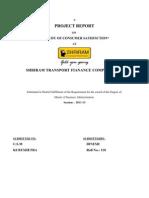 Dinesh Kumar Summer Training Project Report