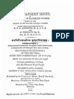 Shaunaka's Pratishakhya of the Rig Veda With the Commentary of Uvvata - Pandit Yugal Kishor Vyasa