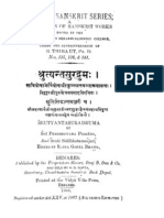 Shrutyanta Suradruma and Shruti Siddhanta Manjari - Purushottama Prasad