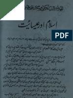 Islam & Eisayat(Kazmi)