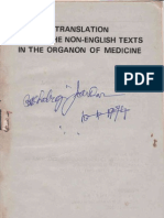 TRANSLATION OF ALL THE NON-ENGLISH TEXTS IN THE ORGANON OF MEDICINE - R.R.JOARDAR