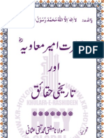 Ameer Muawiah aur Tareekhi Haqaiq - امیر معاویہ اور تاریخی حقائق