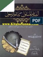 Al Sarim al Maslool Ala Shatim ur Rasool - الصارم المسلول علیٰ شاتم الرسول