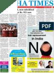 Alpha Times October 07 2012_e Paper