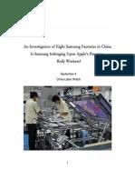 Samsung Report 0904-V3
